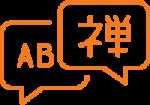 linguistic_conversation_4
